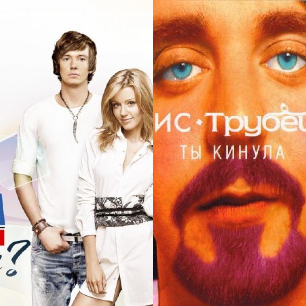 5ivesta Family.23;45 (из ВКонтакте)